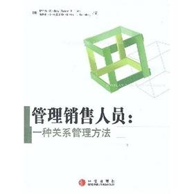Management of sales staff: a relationship management approach(Chinese Edition): ZHANG YONG WEI DENG