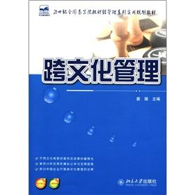 Practical planning of the National University of Finance and Management Series textbooks of the ...