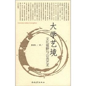 University of Arts Habitat: Culture and Public: CAI JIN SONG