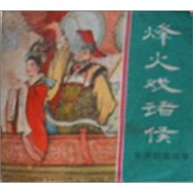 J Clin Oncol.(Chinese Edition): MING) FENG MENG LONG