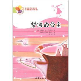 Read bridge classic European primer: the dream of the sea princess(Chinese Edition): YI DA LI) SI ...