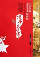 Primary and secondary school students to read the Department of Chinese contemporary children'...