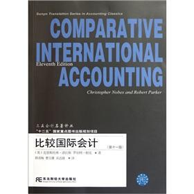 Comparative International Accounting (11th Edition)(Chinese Edition): YING) KE LI