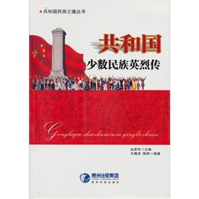 Books of the national soul of the: WANG HUAI MAO.