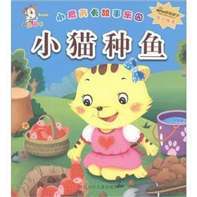 The deer Ruika story Paradise: cat fish(Chinese: QI DI