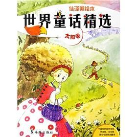 Fairy Collection (sun volumes): LIANG QUAN BING