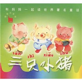 Read in conjunction with the mother and the world-famous fairy tale: The Three Little Pigs (...