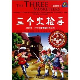 The Three Musketeers(Chinese Edition): FA) YA LI