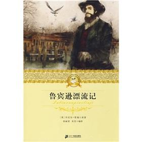 Privacy Policy classic of juvenile literature of: YING) DI FU