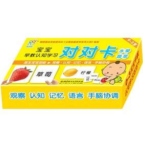 Baby early childhood cognitive learning card: fruits and vegetables(Chinese Edition): HAI RUN YANG ...