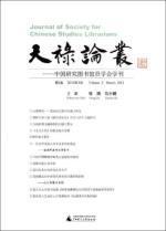 Librarians Association Journal (Volume 2) (March 2012)(Chinese Edition): XU HONG. MA XIAO HE