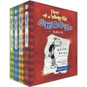 The kid actor diary (1-4) (Set of 4)(Chinese Edition): JIE FU JIN NI. ZHU LI AN. CHEN WAN RU