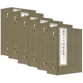 34 Chronicles anthology (Set 60)(Chinese Edition): ZHANG XIE