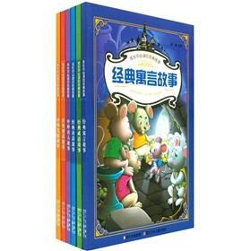 Growth - read the classic story (set 6)(Chinese Edition): WU MEI. DENG