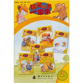 Wizard mice a parent (primary 2) (Set: LI XIN KAI