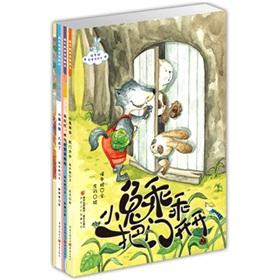 Beijing 'nursery rhyme picture books (Set 3)(Chinese Edition): BAO DONG NI ZUO YUE. DENG HUI