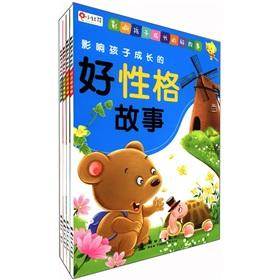 The small red flowers: children grow up a good story (set of four)(Chinese Edition): MIN CHI