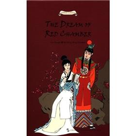 A Dream of Red Mansions story (English)(Chinese: WANG GUO ZHEN