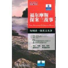 Longman classics read classics to learn English: YING) KE NAN