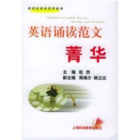 English reading Fan Wenjing China(Chinese Edition): TAN RAN