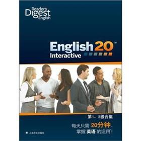 ENGLISH20 INTERACTIVE - (1.2-grade Complete Series)(Chinese Edition): CHUN FENG WEN YI CHU BAN SHE