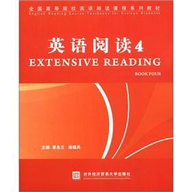 National institutions of higher learning English reading: ZHANG YONG LAN.