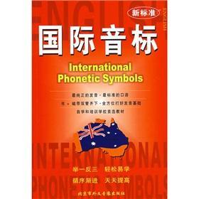 New standard International Phonetic Alphabet (4) (with: CHEN YING. ZHOU