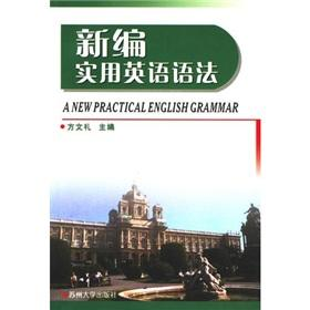 New Practical English Grammar(Chinese Edition): FANG WEN LI