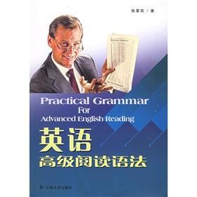 Senior English reading grammar(Chinese Edition): XU QIN SUN