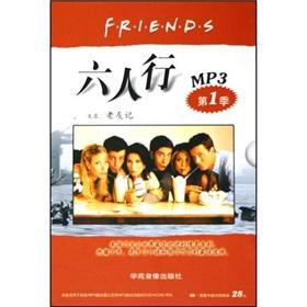 CD-R - MP3 Sesame: 6 rows (the: BEI JING HUI