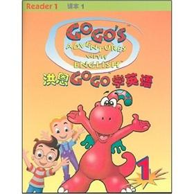 The VCD En the GOGO learn English: 1 (Textbook) (attached to the book + CD + tape)(Chinese Edition)...