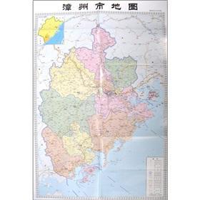 Map of Zhangzhou City(Chinese Edition): FU JIAN SHENG ZHI TU YUAN