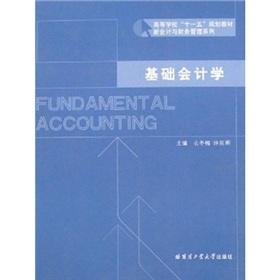 higher financial accounting book pdf