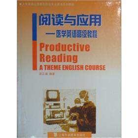 University English improves stage series of textbooks of English Reading: Medical English tutorial(...