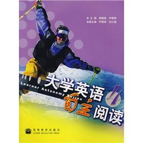 College English independent reading(Chinese Edition): QIN CHAO XIAN.
