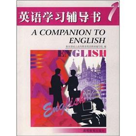 English learning counseling book(Chinese Edition): JIAO YU BU CHENG REN GAO DENG JIAO YU YING YU ...