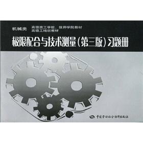 Senior Technical School of Mechanical. Technician College: ZHOU YUN LIANG