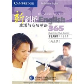Cambridge life and business English 365: Student's Book 2 (hearing audio tape)(Chinese Edition)...