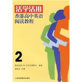 Live it: Hong Kong high school English: JU MEI TING