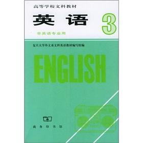 English 3 (non-English speaking professional)(Chinese Edition): FU DAN DA XUE WAI WEN XI WEN KE ...