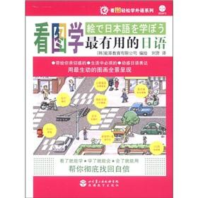 Figure easy to learn a foreign language: LIU XIAN YI