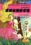 Read classic science writing: his childhood in: QIAN SU LIAN