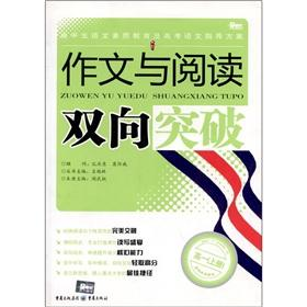 High school language education and the College Entrance Examination mentoring programs: writing and...