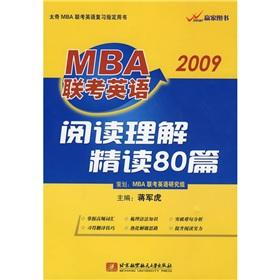 2009MBA entrance exam in English reading comprehension: JIANG JUN HU