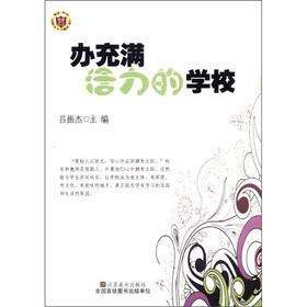 Office vibrant school(Chinese Edition): BEN SHE.YI MING