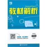 The Jinglun learn typical teaching Resolution: Mathematics (Grade 8) (Zhejiang J GB) (Revised): LI ...