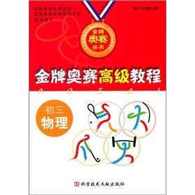Senior gold medal in Olympic Tutorial: early: ZHANG CHENG DE.