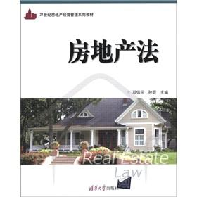 Real estate management in the 21st century: DENG BAO TONG.