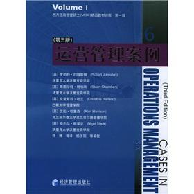 Western Master of Business Administration (MBA) quality teaching materials translation library: ...