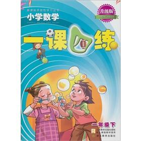 Open new curriculum learning Books lesson four: DING HANG YING.